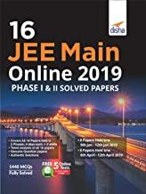 16 JEE Main Online 2019