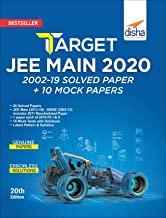 Target JEE Main 2020