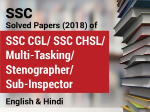 SSC solved paper 2018