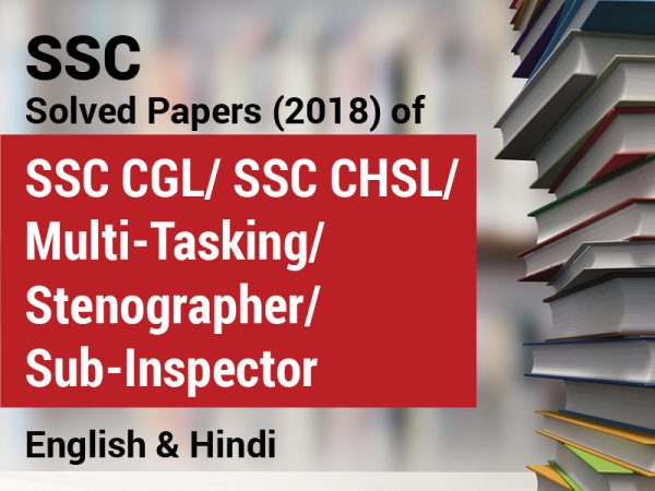 SSC Solved Papers (2018)