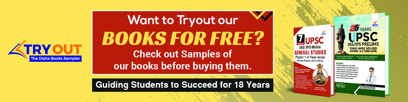 try out free sample