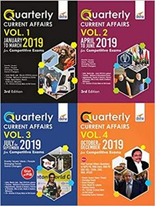 Yearly Current Affairs Pack of 4 Quarterly Issues (January to December 2019) for Competitive Exams