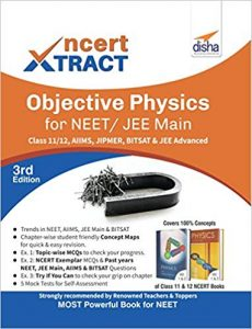 Complete neet guide physics pdf