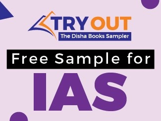 tryout IAS