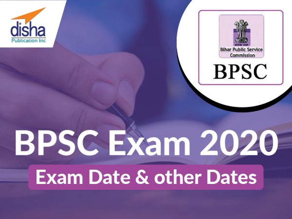 BPSC Exam 2020 exam date & other dates