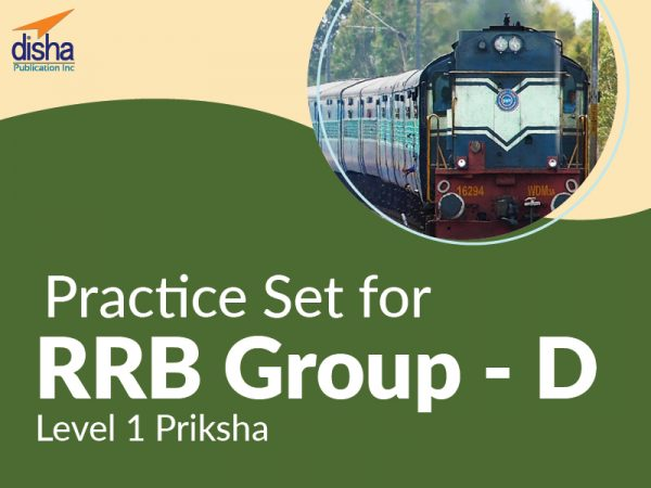 Practice Set for RRB Group -D Level 1 Priksha