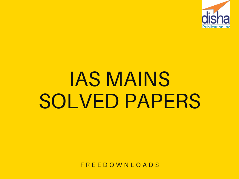 ias mains solved paper