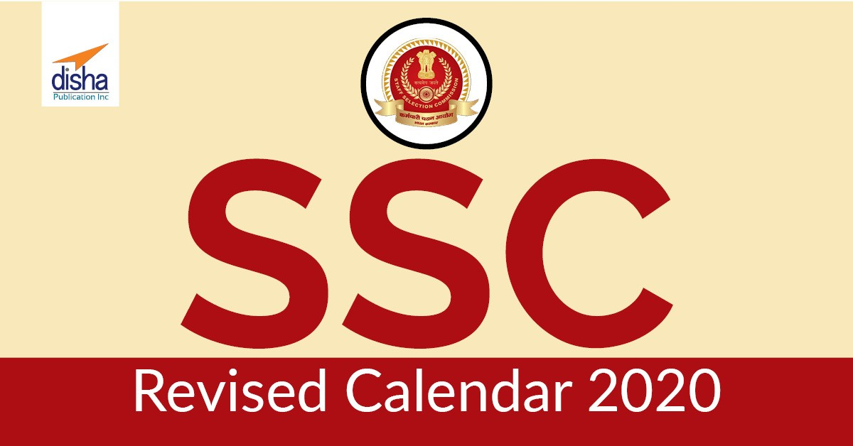 SSC.CPO Sub-Inspector 2020 Notification Out