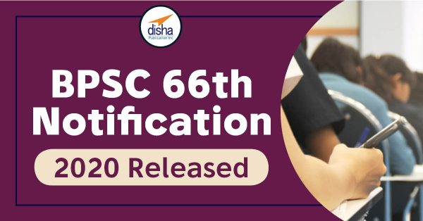 BPSC 66th notification 2020 released