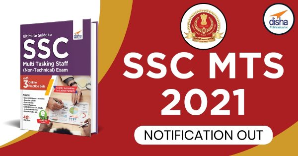 SSC MTS 2021 -Notification Out